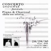 """การแสดง """"Concerto for Piano and Charcoal"""""""