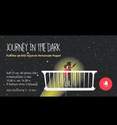 """การแสดง """"หุ่นเงา ผสมหุ่นสร้างสรรค์ ประกอบดนตรี"""" (Journey in the dark)"""