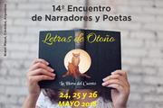 14º ENCUENTRO HISPANOHABLANTE DE NARRATIVA Y POESÍA