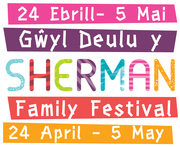 Sherman Family Festival