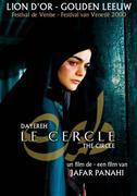Le Cercle, de Jafar Panahi (2001, 89', Lion d'Or à Venise)