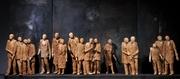 Le Mur - Sculptures de Marie-Claude Debain