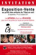 Exposition- Atelier Z ,Centre Culturel Christiane Peugeot