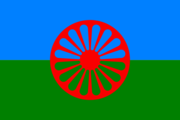Table ronde : L'union européenne et les Roms