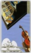 Récital de musique classique