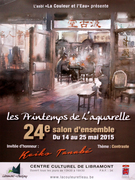 "24ème salon ""Les printemps de l'aquarelle"""