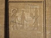 ASBL KHEPER: Les mammisi : lait, légitimité et architecture en Égypte ancienne