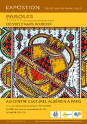 PAROLES TISSEES - Toiles inspirées des motifs berbères de Kabylie