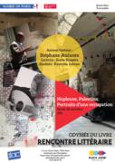 """Lecture musicale de """"Naplouse, Palestine - Portraits d'une occupation"""""""