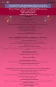 3er Coloquio sobre la Sexualidad en Mesoamérica: Estudio y aportaciones