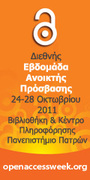 Open Access Week 2011 @ University of Patras, Greece