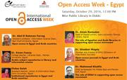 Open Access week in Egypt