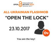 """All-Ukrainian """"Open the Lock"""""""