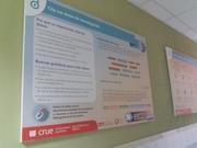 Exposición permanente infografías Rebiun sobre Acceso Abierto y Datos de Investigación en la Biblioteca Central. Planta Segunda