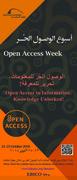 Open Access Week @BA