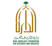 King Abdulaziz Foundation for Research and Archives (Darah) - OA
