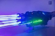 lasergat