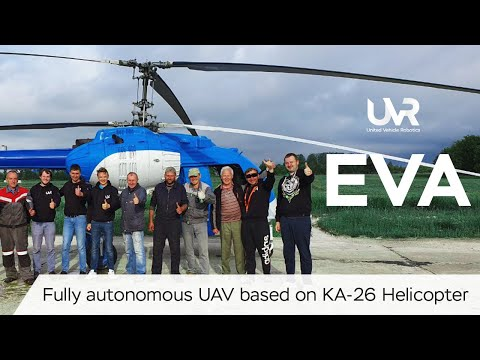 EVA | Unmanned Aerial Vehicle (Fully autonomous test flight #1)