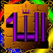 008 _Allah-is-one_-003