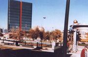 UFO 1996
