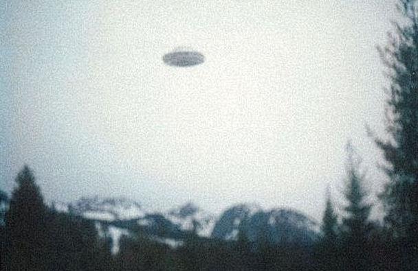 UFO 1995