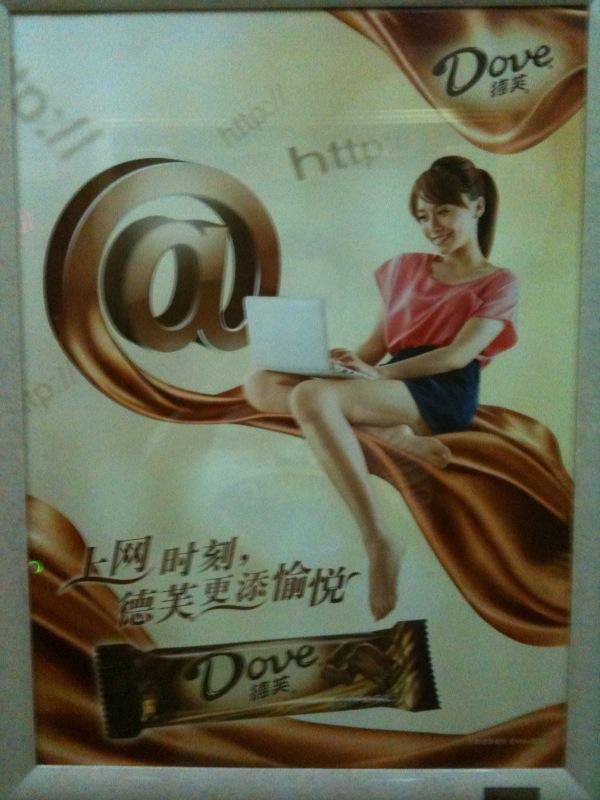Chinese girls love chocolate & the internet, apparently