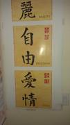 my China Books