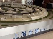 Visiting SINAP facility in Shanghai 2