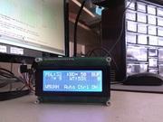 W5UXH Keyer/Kbd Assembly, LCD side