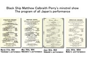 The Black Ship minstrel show Japan All performance in 1854