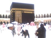 Umra Picture