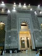 Masjid-ul Haram new Building