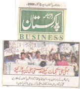 Protest against high rates of electrictiy headed by Bishop Dr. M.M.Waqas
