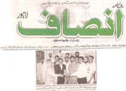 Help Poor Women and Child Organization (NGO) awarded shield to Dr. Ghulam Mahiudin.