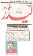 Protest statement by Bishop Dr. M.M.Waqas against the death of Shazia, a Christian house maid