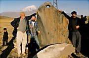 Noahs ark anchor stone