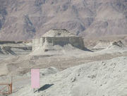 Gomorah ruins