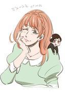 Anime Jane and Paul