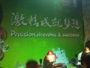 Passion, dreams & success - all from drinking TsingTao