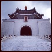 National Chiang Kai-Shek Memorial Hall, Taipei Taiwan