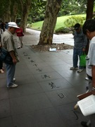 Shanghai Street Writing - Characters in the park