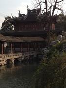 Yu Yuan Gardens Shanghai 1 of 3