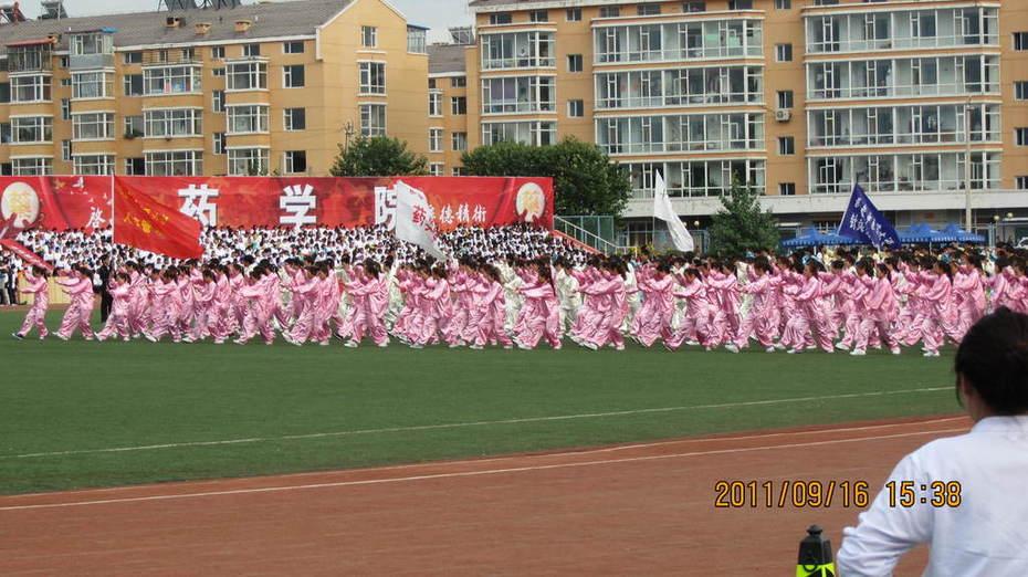 Photo of Tai Chi 太极拳 in China