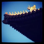 Forbidden City Roof Beijing China