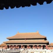 Forbidden City Beijing China - Travel photo