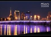 My beautiful city! 我美丽的城市!