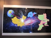 """Geography Fail - QingDao """"center of universe"""" map puts China in the US"""