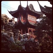 Yu Yuan Gardens Shanghai 2 of 3