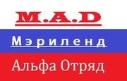 Maryland Алыфа Detachment