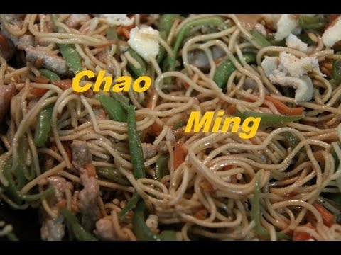 Chao ming